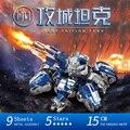 2016 MU Metal 3D Puzzle Star Craft Siege Tanque de Edición modelo ym-n025-d diy corte láser 3d rompecabezas ensamblar juguetes para de auditoría