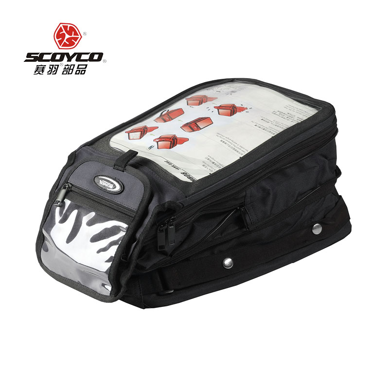Motorcycle Tank Bags Magnetic Motorcycle Luggage Bags Large Capacity Motorbike Backpack BagsMotorcycle Tank Bags Magnetic Motorcycle Luggage Bags Large Capacity Motorbike Backpack Bags
