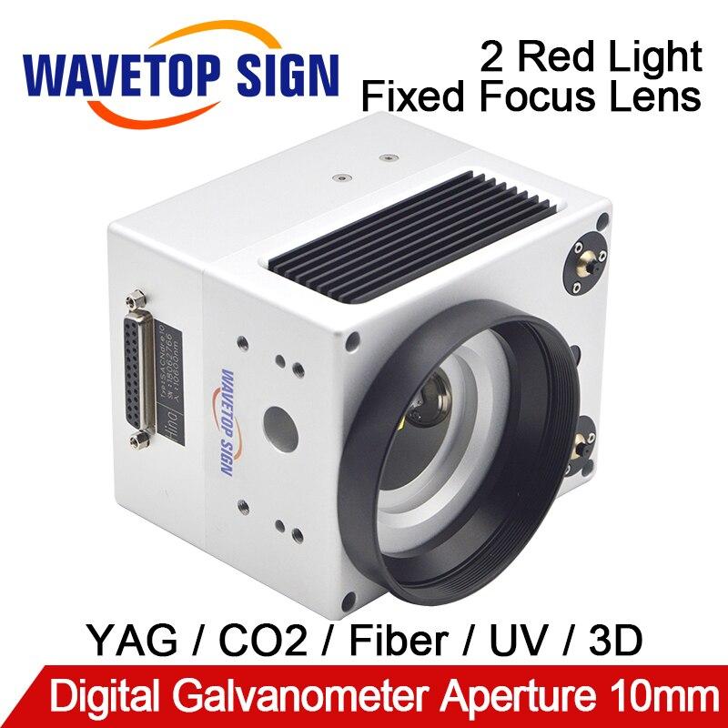 Numérique Galvanomètre Ouverture 10mm Avec Rouge Lumière utilisation pour fibre Laser Mark Machine CO2 Laser Mark Machine UV Laser Marque