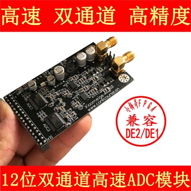 High speed ADC module AD9226 dual channel 65M sampling Compatible DE2
