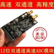 Modulo AD9226 dual channel 65M di campionamento ADC ad alta velocità Compatibile DE2
