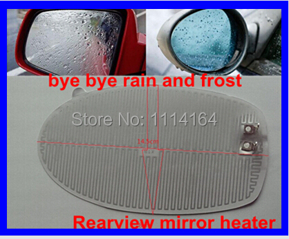 2 pcs lot 14.5*8cm Car rearview mirror heater electric heated side mirror electric heated coil modified electric heated covers