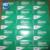 280 unids/caja Kimwipes Papel Libre de Polvo de Limpieza de Fibra Óptica