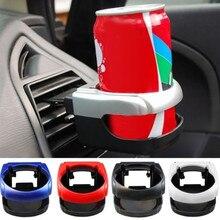 Soporte Universal para bebidas de coche, protector para latas y botellas, soporte de montaje para puerta, organizador de bebidas y café, cesta de estilismo para coche