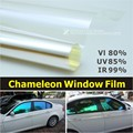 50x300cm Car Window Chameleon Tint Tint Film Glass VLT 75% Auto House Solar UV Protection Summer Prevent Ultraviolet Car Styling