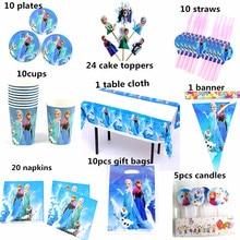 10 명을위한 100pcs 디즈니 냉동 공주 안나 엘사 식기 세트 어린이 생일 축하 아이 파티 용품 장식