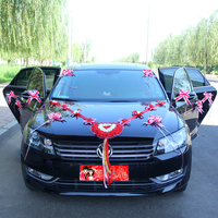 Wedding Car Flowers Accessory Decorative Flower Set Wedding Ceremony Car Front Simulation Flower Layout Decorative Garland
