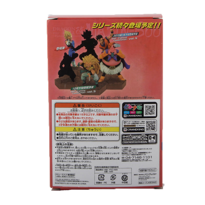Dragon Ball Z Majin Boo Buu Action Figure PVC Doll With Retail Box 6 16cm