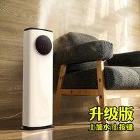7L пол Тип увлажнитель воздуха бытовые Silent Спальня спрей добавить воды Ароматерапия Увлажнитель Арома диффузор