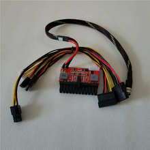 PC DIY PICO caja DC ATX 24Pin 24p Z3 ATX 200 16V ~ 24V de Entrada amplia gama 160W ~ 200W de la computadora de la PC PSU de Mini ITX