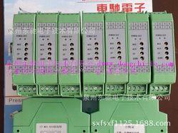 ET-MA1-D24-1A-V Hydraulic Proportional Amplifying Board