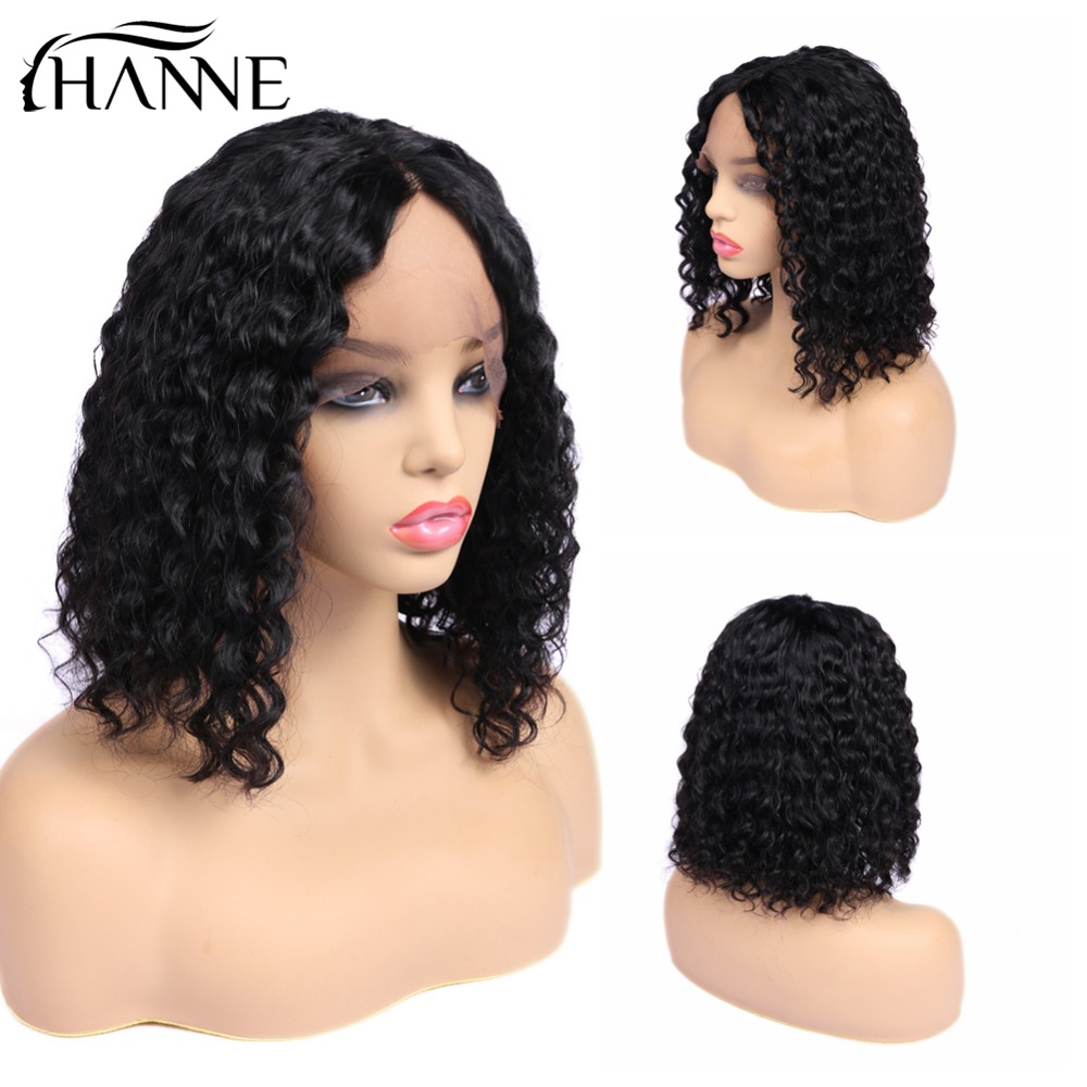 HANNE Hair Jerry Curly RemyHuman Hair Lace Front Wigs Shoulder Length Bob Brazilian Hair Wig 150% Natural Hairline For Women 1B#