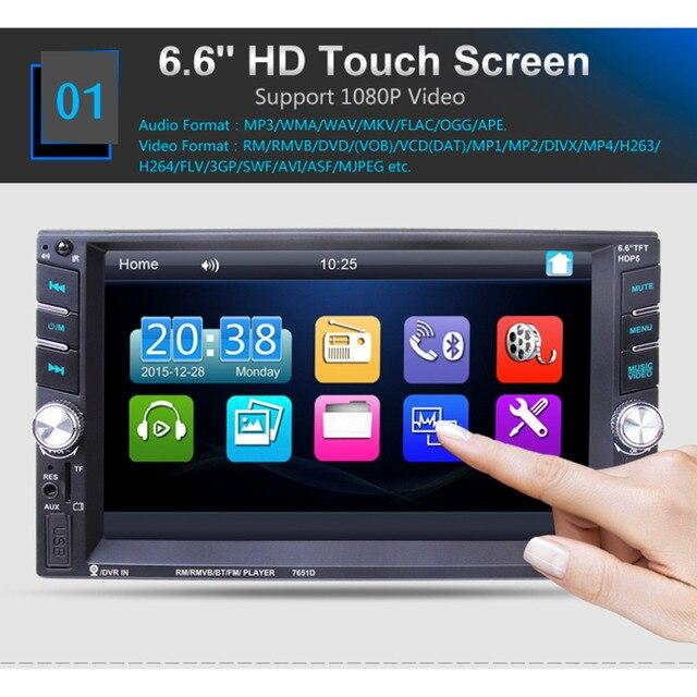 7 Дюймов Сенсорный Экран Автомобилей Автомобиля Bluetooth FM/MP5 Порт USB/TF Слот Для карт Вход Aux Dvd-плеер Auto Камера Заднего вида вход