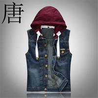 Tang cool 2019 New Brand Men's Hat Denim and Armor Disassembly Fashion Dark Denim Clip Men's Denim vest