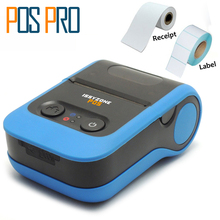 IMP020 For both Receipt and Label 2 inch 58mm Portable Printer Bluetooth Thermal printer Android/iOS/Window With Lithium battery
