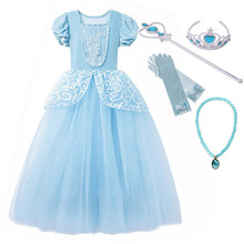Child Deluxe Princess Cinderella Costume Summer Party Dress Girls Halloween Cosplay Frock Carnival Kids Cinderella Make up Gown