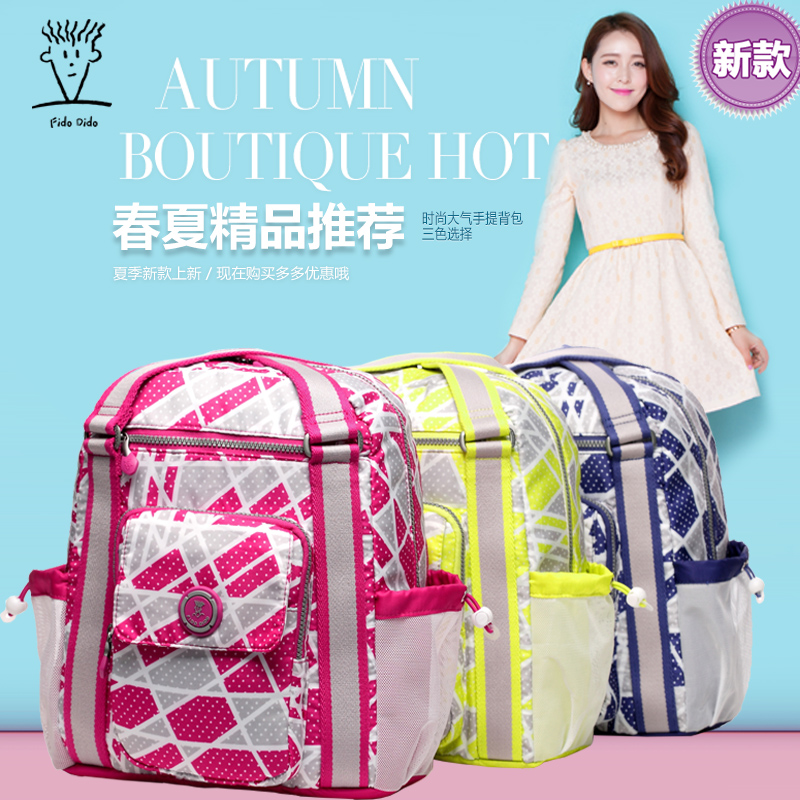 Fido Dido Women Backpack Waterproof Nylon Backpack Lady Women s Backpacks Female Casual Travel Bag Mochila