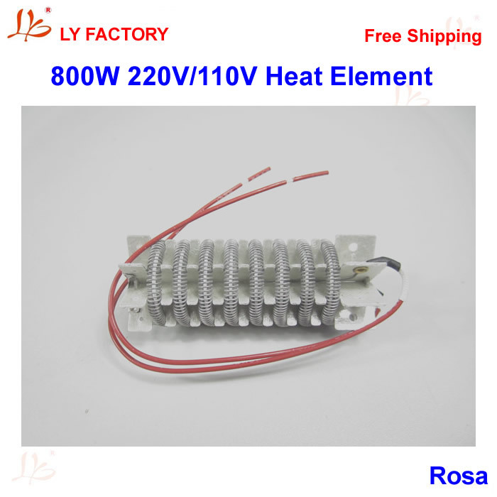 800W 220V/110V Heat Element for Honton Hot Air BGA Stations Up Down All Compatible 800w heat element for hot air bga station honton r390 r392 r490 r590 up