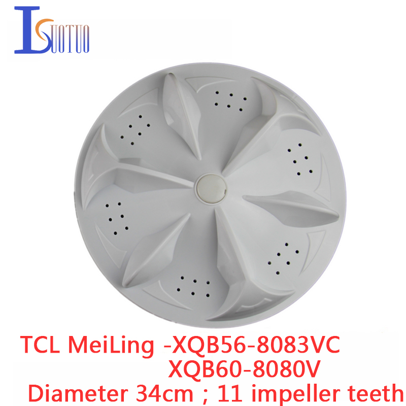 TCL MeiLing XQB56-8083VC XQB60-8080V AUX Konka 34cm washing machine pulsato 11 impeller teeth fgpf4536 to 220f