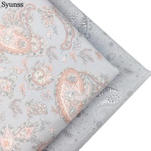 Syunss серая саржевая хлопковая ткань с цветочным принтом, ручная работа, шитье, лоскутное шитье, детская ткань, постельные принадлежности, текстиль для квилтинга Тильда тиссус