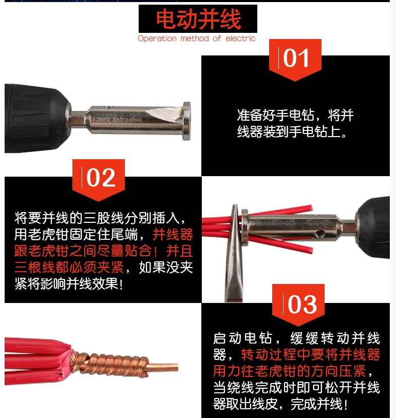 Купить с кэшбэком Multitool Crimper Automatic Cable Wire Stripper  Universal bobbin winder  for BV 2.5 Automatic peeling line device