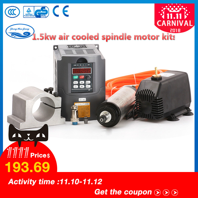 1 5kw Water Cooled Spindle Motor 1 5kw VFD Interver 65mm clamp pump pipe 13pcs ER11