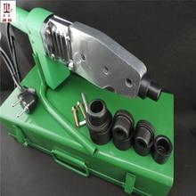 Free Shippng Non-stick Coating Welder Machine AC 220V 800W DN16-32mm Head PPR Welding