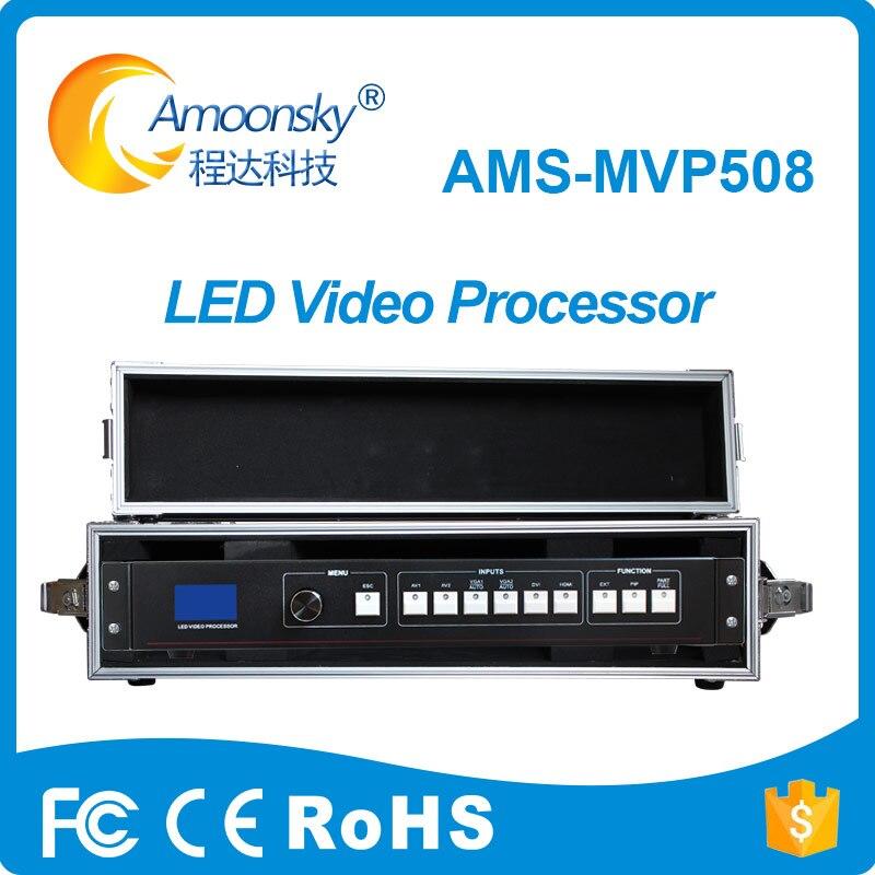 Amoonsky processore video AMS-MVP508 led video switcher di controllo schermo a led con il caso di volo 1.5U buon prezzo
