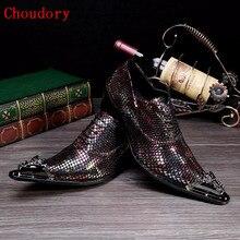Итальянская мужская обувь; брендовые блестящие туфли смешанных цветов; Мужская обувь из натуральной кожи под змеиную кожу; слипоны с острым металлическим узором