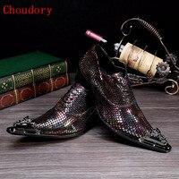 Итальянская мужская обувь; брендовые блестящие туфли смешанных цветов; Мужская обувь из натуральной кожи под змеиную кожу; слипоны с острым