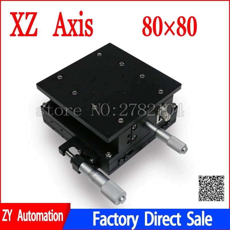 XZ Axis 80*80mm Sliding Stage Displacement Lift Platform Guide Rail 80*80mm XZ80-L-2 80 80mm