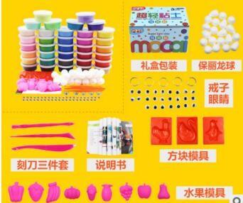 36-Colors-Intelligent-plasticine-Kids-toys-DIY-Soft-Clay-Blocks-plasticine-play-up-polymer-clay-playdough (1)