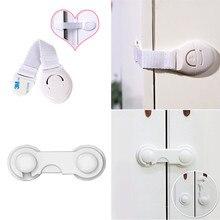 1 шт. многофункциональная Блокировка от детей дверной ящик замки для малышей защитное устройство для детей Защитный чехол для шкафа дверные замки