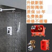 Товары для ванной скрытые смеситель для душа латунь двойной функции Съемная встраиваемая коробка Клапан краны Для ванной и смеситель для д