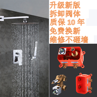 Bathroom Products Concealed Shower Faucet Mixer Brass Dual Functions Detachable Embedded box Valve taps bath & shower Faucet Set