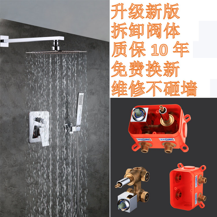 Bathroom Products Concealed Shower Faucet Mixer Brass Dual Functions Detachable Embedded box Valve taps bath & shower Faucet Set цены