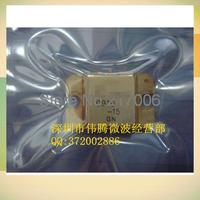 Teng Wei Microwave Electronics FLM0910 15F High Frequency Control Module IC Franchise Store OperatorFree Shipping