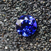 Round Shape Tanzania Blue created sapphire Loose Gemstone beads tanzanite stone jewelry making diy faceted gemstones fashion