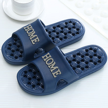ZOOLIM Mens Indoor Slippers Solid Home Non-slip Massage Bathroom Beach Zapatillas De Masaje House Shoes