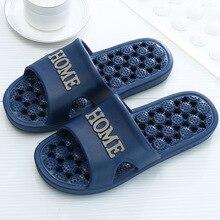 ZOOLIM Для мужчин тапочки одноцветное домашние Нескользящие массажные тапочки Ванная комната пляжные шлепанцы Zapatillas De Masaje домашняя обувь