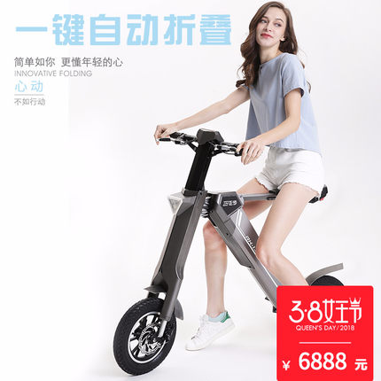 Zhengbu Intelligent folding electric vehicle, bicycle Adult male and female workers Necessary travel tools mini scooter 2018 NEW