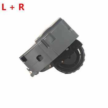 L+R Wheels replacement for irobot roomba 800 900 Series 870 871 880 885 980 Vacuum Cleaner Parts irobot roomba parts wheel
