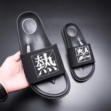2019 New trend embroidery word drag men outside wearing damp slippers Anti-Slip wear thick bottom home bathroom Slippers цены онлайн