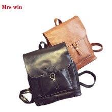 Миссис выиграть Мода Колледж стиль женская сумка из искусственной кожи рюкзак Mochila Feminina школьные сумки для подростков Bolsos Mujer BB40
