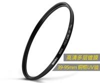 39 40.5 49 52 58 60 62 67 72 77 82 95 mm hd UV L395 cut mcuv waterproof oil proof k9l glass Lens Filter Protector copper frame