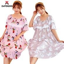 5d93a299e2 De gran tamaño dama embarazada sueño vestido de mujer embarazo Haft manga  Floral camisón grasa suelta ropa de casa Rosa camisón