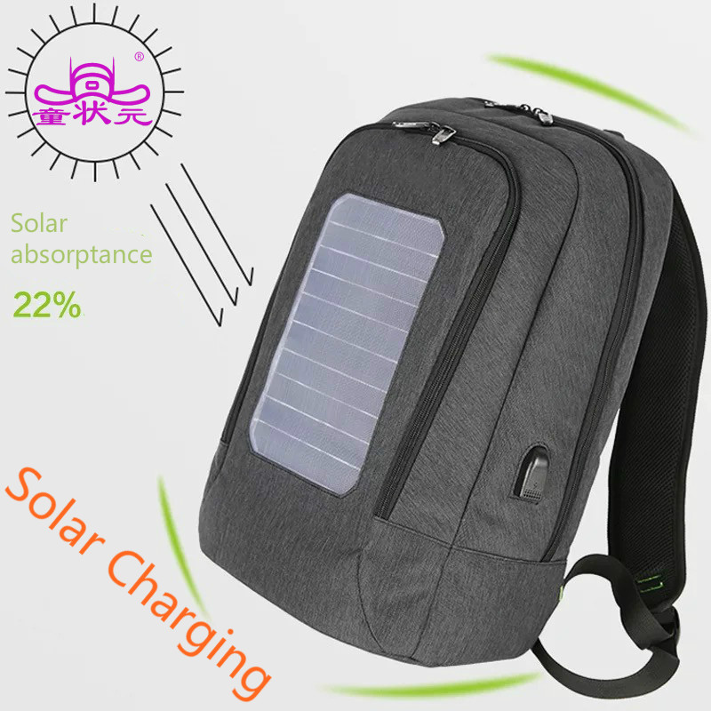 2017 The New Summer Backpack Solar Power Charger Backpack For Men And Women Fashion  Anti-theft Multifunction Rucksack 100w folding solar panel solar battery charger for car boat caravan golf cart