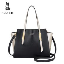 FOXER Brand Lady New Fashion Trapeze Handbags Female Occident Style Tote Women High Quality Shoulder Bags 2019 Design for Lady new 2017 brand design women panelled trapeze bag wings tote split leather handbags for female lady messenger bags an324