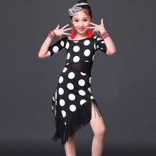 2016 Dress Kids  For Latin Dance Children Costumes Latino Dance Dress Girls Ballroom Dance Dresses Girl Flamenco Dance Skirts