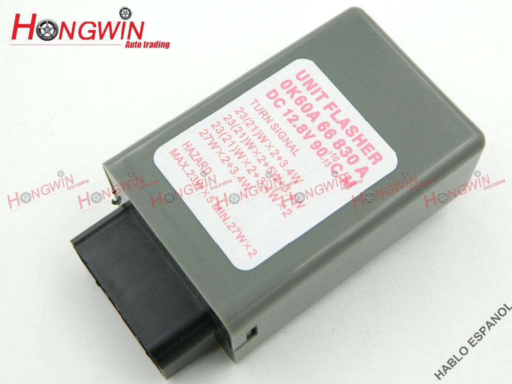 Genuine No0k60a 66830a Auto Unit Flasherturn Signal Fits Kia Rhaliexpress: 2005 Kia Sedona Turn Signal Flasher Location At Gmaili.net